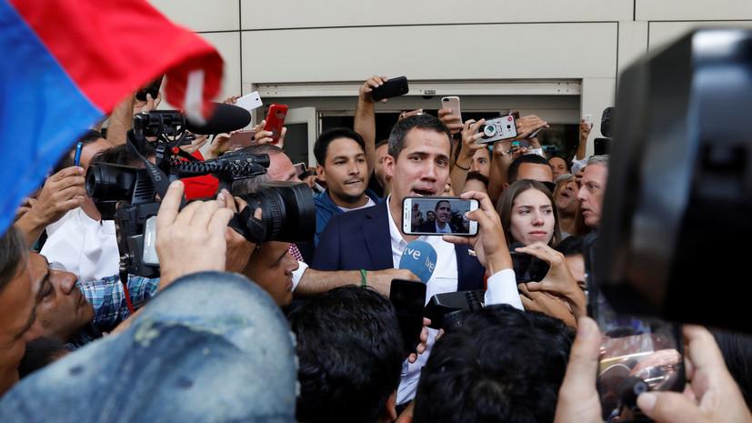 Гуаидо прокомментировал отключение электричества в Венесуэле