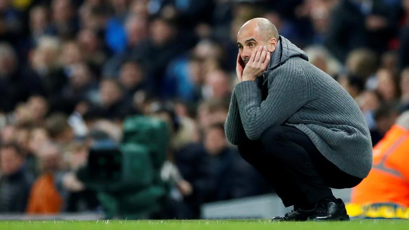 СМИ: Тренер «Манчестер Сити» Гвардиола договорился о контракте с  «Ювентусом» — РТ на русском