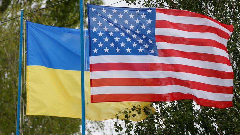 Вице-премьер Украины обсудила возможность прямых закупок оружия в США