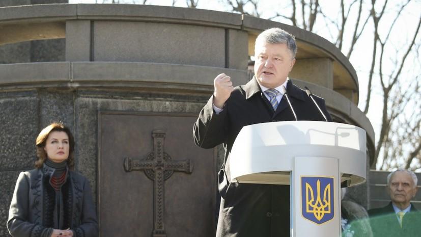 В Госдуме ответили на слова Порошенко об освобождении от «культурной оккупации»