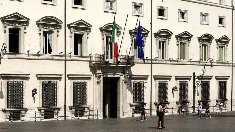 «Ещё одно испытание для Европы»: как попытки Италии отменить антироссийские санкции могут повлиять на политику ЕС