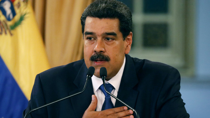 Мадуро предупредил об ответных мерах Венесуэлы в случае агрессии США