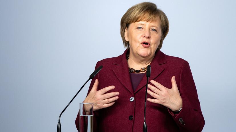 Экс-глава МИД Германии допустил досрочную отставку Меркель