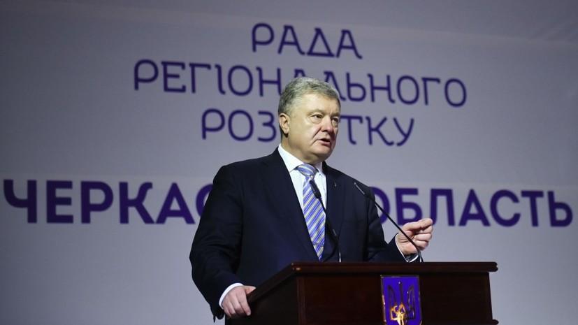 Порошенко: Украине нужны высокоточные ракеты, способные поражать цели в тылу России