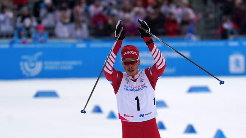Третьи золотые медали Якимушкина и Жамбаловой и успех в биатлоне: итоги седьмого дня Универсиады
