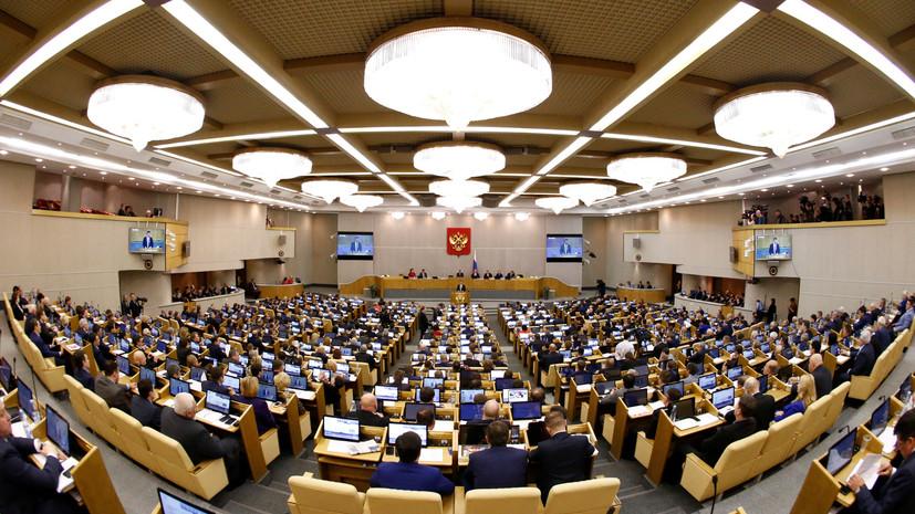 В Госдуме оценили слова Порошенко о ракетах для уничтожения целей в тылу России