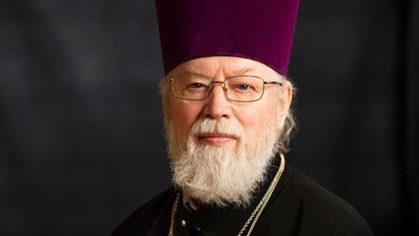 В Петербурге умер настоятель Казанского собора
