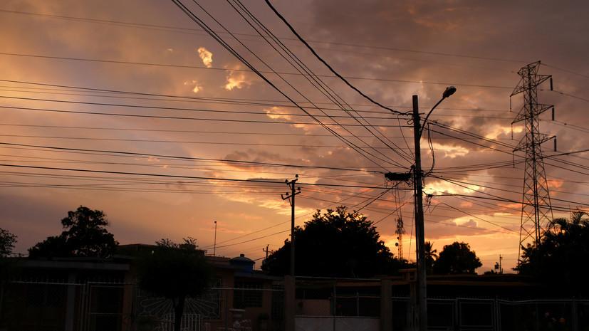 В Нацсобрании Венесуэлы заявили о восстановлении энергосистемы на 70%