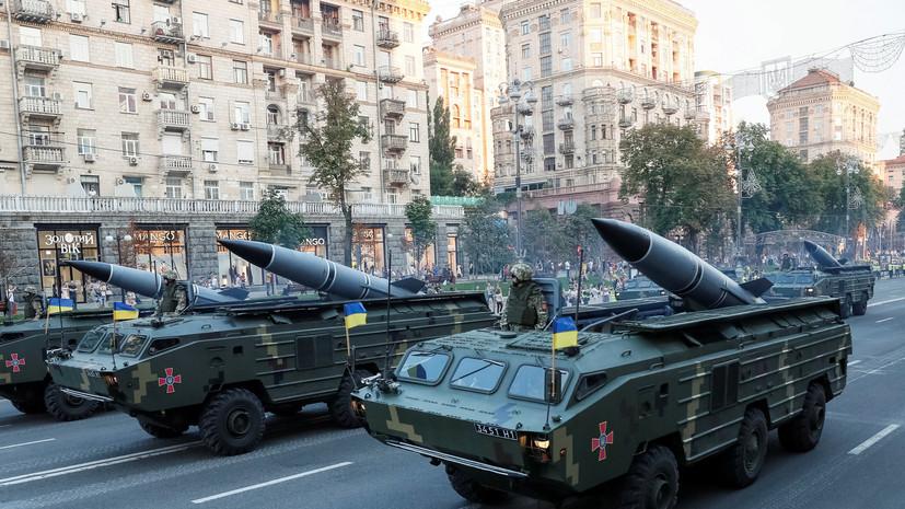 Реактивный пиар: почему Порошенко заговорил о развитии ракетного оружия на Украине после приостановки ДРСМД