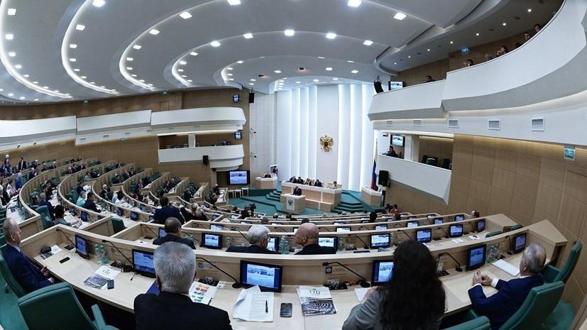 В Совфеде ответили на заявление Вейониса об «агрессивной политике» России