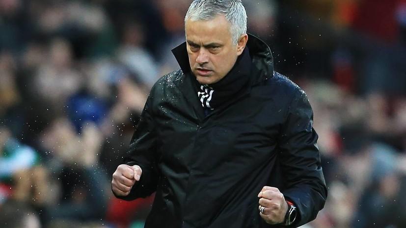 Моуринью назвал главный матч уик-энда в европейском футболе
