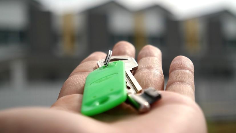 Эксперты назвали топ-5 городов России с самой низкой стоимостью аренды квартир