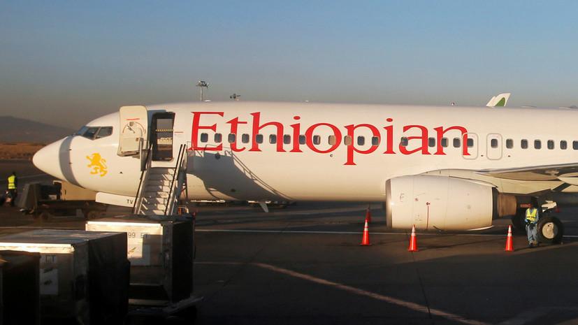 В Ethiopian Airlines подтвердили отсутствие выживших при крушении Boeing