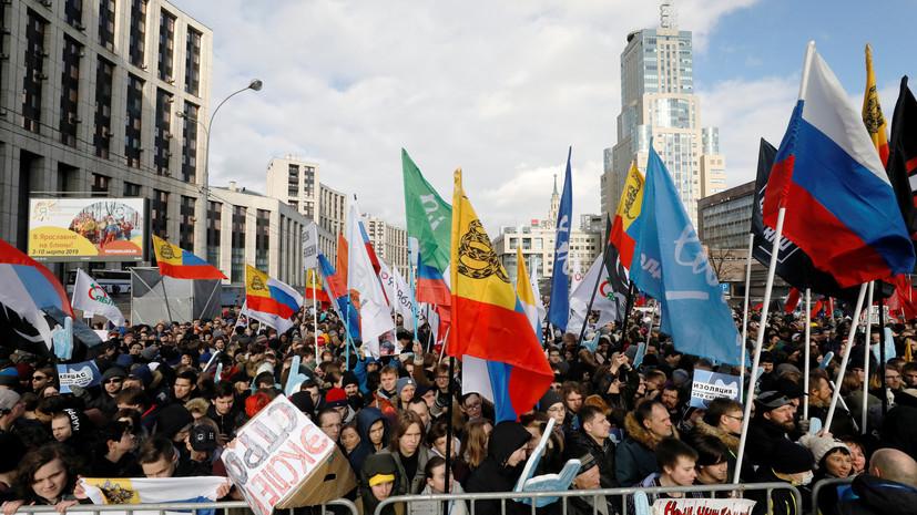 Журналистов RT не допустили на митинг за свободный интернет в Москве