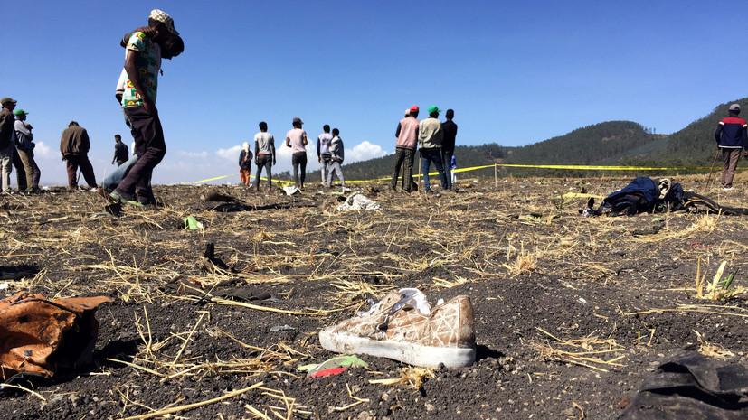 При крушении самолёта в Эфиопии погибли трое россиян