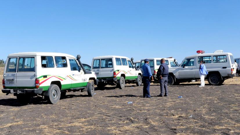 Генсек ООН выразил соболезнования в связи с авиакатастрофой в Эфиопии