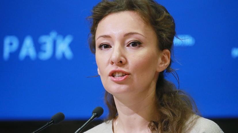 Кузнецова прокомментировала ситуацию с брошенной в квартире девочкой