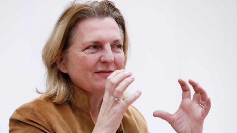 Австрия намерена развивать отношения с Россией в условиях санкций