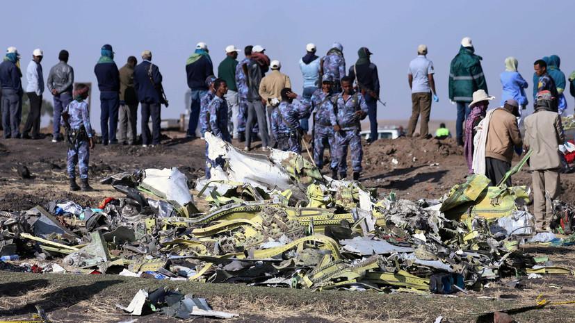 Сбербанк подтвердил гибель двух сотрудников в авиакатастрофе в Эфиопии