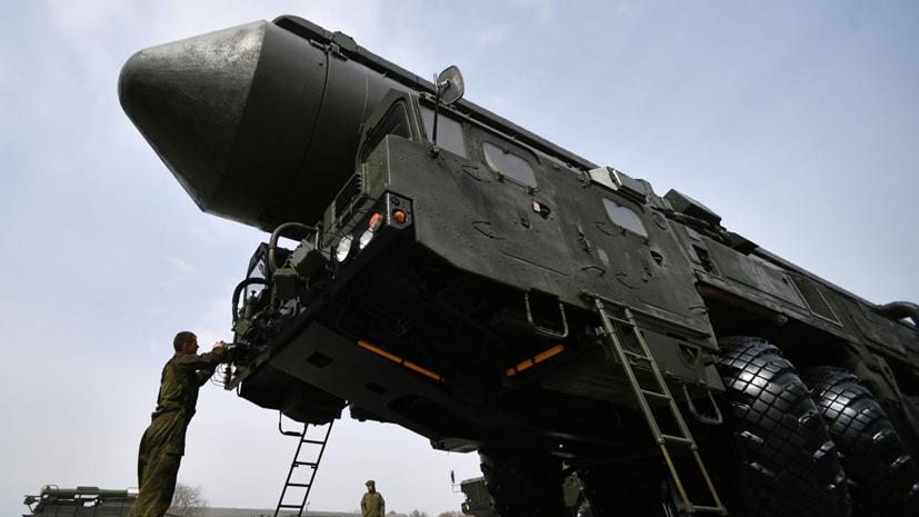 Более 200 баллистических ракет принято на вооружение в России за шесть лет