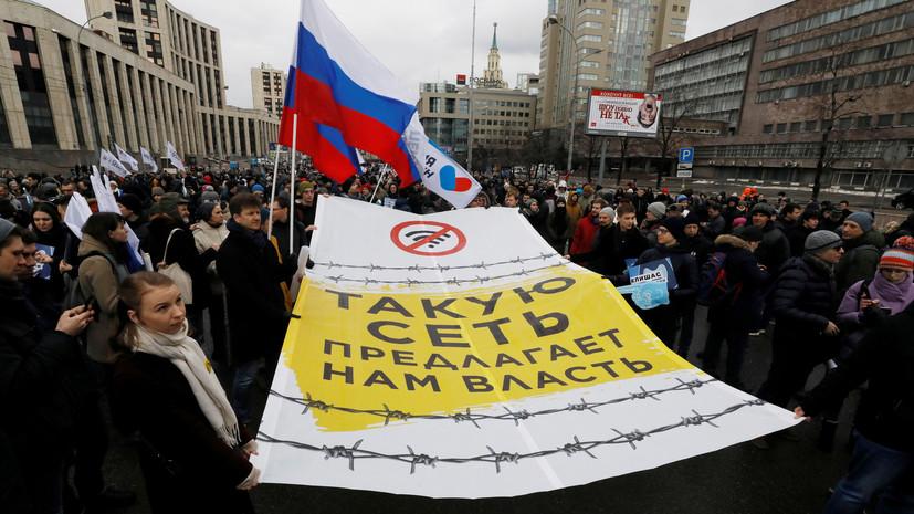 В Кремле прокомментировали митинг за свободу интернета