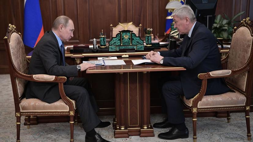 Путин отметил снижение объёма вывода денег из России в офшоры
