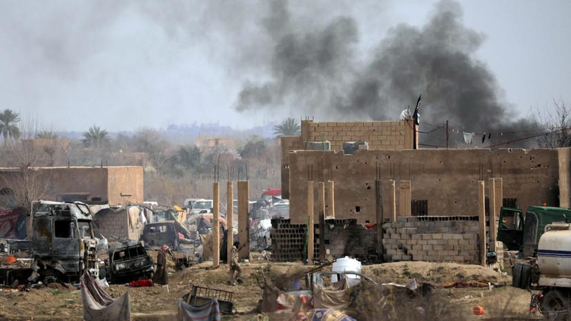 SANA: в Сирии коалиция нанесла удар по мирным жителям