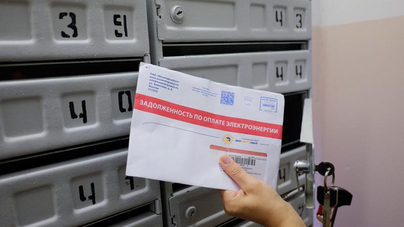 В ФАС заявили, что россияне переплачивают за услуги ЖКХ