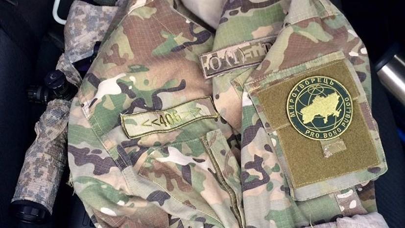 Украинских националистов внесли в базу «Миротворца»