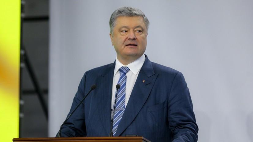 Порошенко назвал «ещё одного врага» Украины
