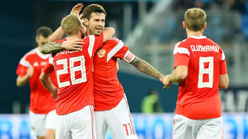 Возвращение Смолова, шанс для Ахметова и отсутствие Заболотного: оглашён состав команды России на матчи отбора Евро-2020
