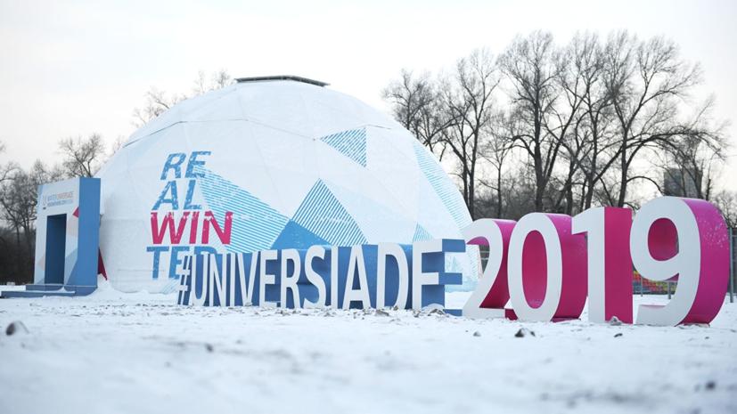 Россия завоевала девять медалей в предпоследний день Универсиады-2019