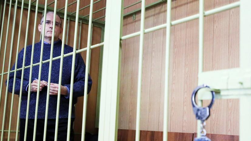 Дипломаты США посетят Пола Уилана в СИЗО «Лефортово»