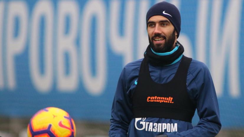 «Спортинг» объявил о переходе футболиста «Зенита» Нету по окончании сезона