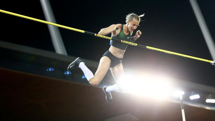 Сидорова номинирована на звание лучшей легкоатлетки Европы в феврале