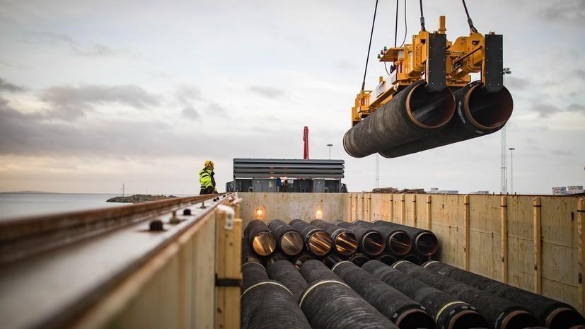 США изучают дополнительные санкции против «Северного потока— 2»