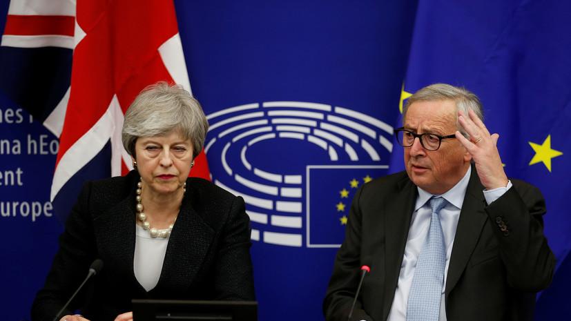 Мэй и Юнкер договорились об изменениях в соглашении по брекситу