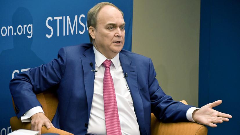 Антонов назвал условие применения Россией ядерного оружия