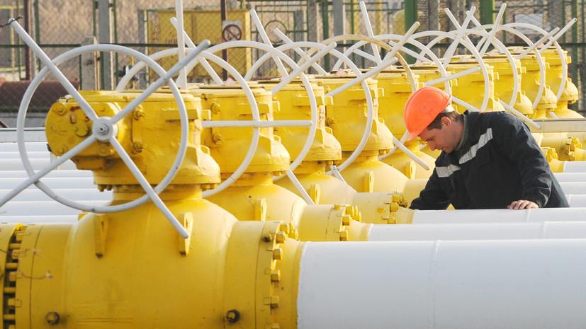 В «Нафтогазе» усомнились в сохранении транзита газа из-за действий ФРГ
