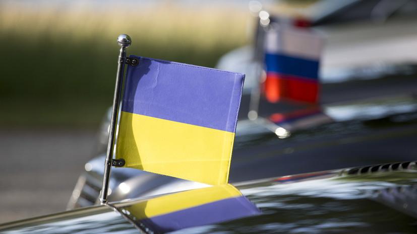 Россия направила Украине ноту из-за нарушения договора о дружбе