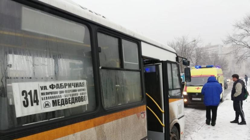 СК начал проверку после ДТП с автобусом с детьми в Мытищах