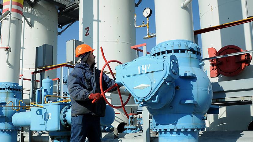 «Винить можно только себя»: «Нафтогаз» опасается потери транзита газа через Украину «из-за действий России и Германии»