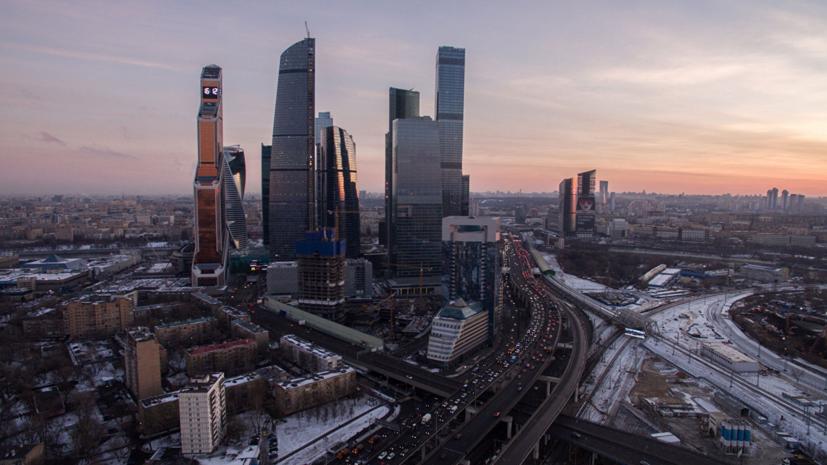 Названы самые населённые регионы России