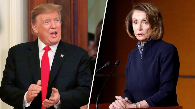 «Вряд ли найдут основания»: почему демократы передумали объявлять импичмент Трампу