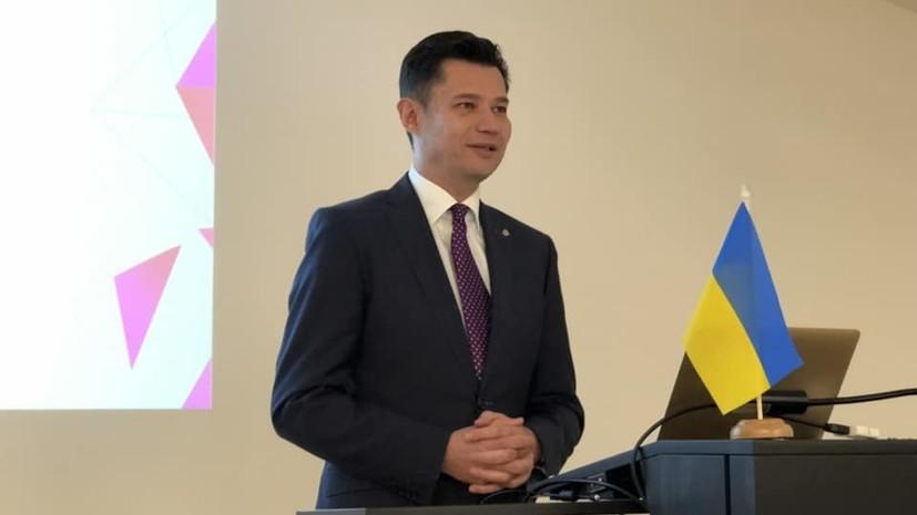 Посол Украины рассказал о причинах «наказания» австрийского журналиста