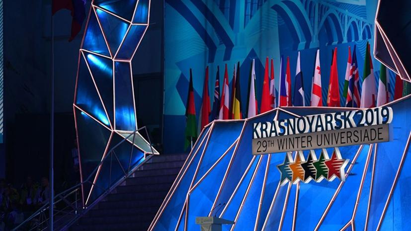 Сборная России завоевала 112 медалей по итогам Универсиады-2019