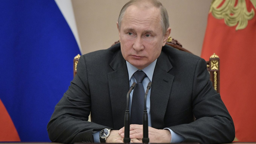 Путин поручил подготовить предложения по увеличению темпов газификации