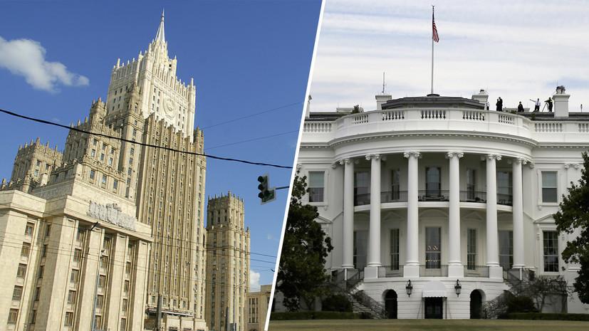 «Это, конечно, не дипломатия»: Лавров оценил планы Вашингтона выделить $500 млн на «противодействие Москве»
