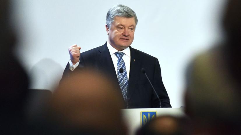 Предвыборный штаб Порошенко прокомментировал слухи о его алкоголизме