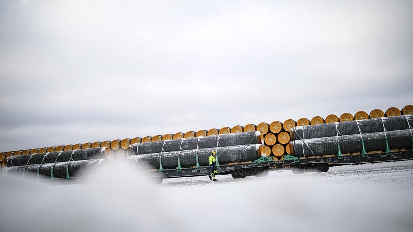 Европарламент призвал остановить реализацию «Северного потока — 2»